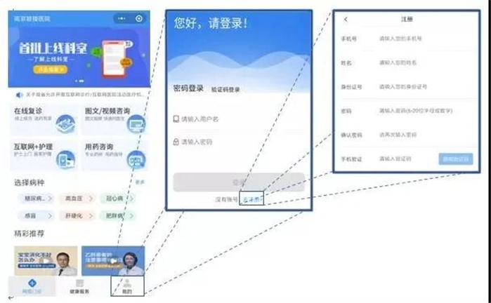 微信图片_20200228155132.jpg